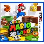 【3DS】スーパーマリオ 3Dランド