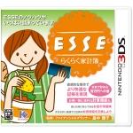 【3DS】ESSEらくらく家計簿
