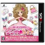 【3DS】ガールズRPG シンデレライフ