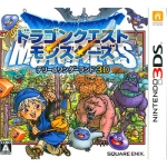 【3DS】ドラゴンクエストモンスターズ テリーのワンダーランド3D