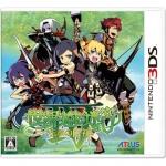 【3DS】世界樹の迷宮IV 伝承の巨神