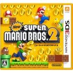 【3DS】New スーパーマリオブラザーズ 2