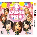 【3DS】AKB48+Me