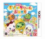 【3DS】たまごっちのドキドキ☆ドリームおみせっち