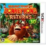 【3DS】ドンキーコングリターンズ3D