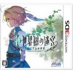 【3DS】新・世界樹の迷宮 ミレニアムの少女