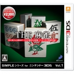 【3DS】SIMPLEシリーズ for ニンテンドー3DS Vol.1 THE 麻雀