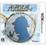 【3DS】スマイルプリキュア!レッツゴー!メルヘンワールド