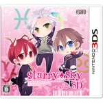 【3DS】Starry☆Sky〜in Autumn〜3D 通常版