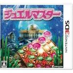 【3DS】ジュエルマスター