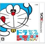【3DS】ドラちえ ミニドラ音楽隊と7つの知恵