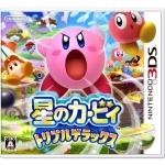 【3DS】星のカービィ トリプルデラックス