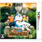 【3DS】ドラえもん 新・のび太の大魔境 〜ペコと5人の探検隊〜