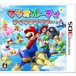 【3DS】マリオパーティ アイランドツアー