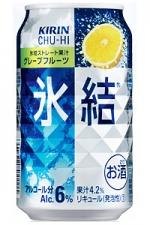 キリン 氷結グレープフルーツ 6缶
