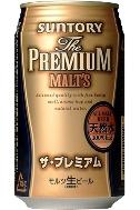 STザ・プレミアムモルツ 350ml×6缶