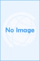 1Q84 BOOK1〈4月—6月〉