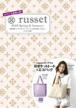russet 2012-2013 Autumn & Winter【予約受付】