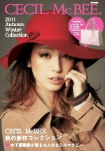 CECIL McBEE 2011 Autumn/Winter Collection