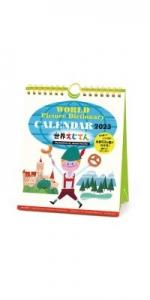 段ちゃんのカンタン中国語