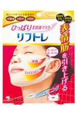 ひっぱり美容液マスク リフトレ3枚入