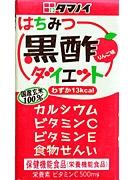 はちみつ黒酢ダイエット(パック)