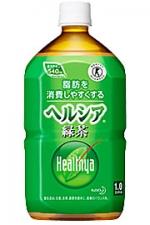 ヘルシア緑茶1L