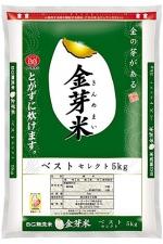 金芽米ベストセレクト(無洗米)5kg