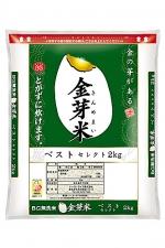 金芽米ベストセレクト(無洗米)2kg
