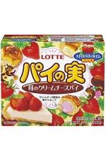 パイの実<苺のクリームチーズパイ>