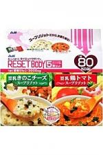 リセットボディ豆乳キノコチーズ&鶏トマトスープリゾット