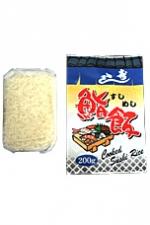 国産米使用 鮨飯