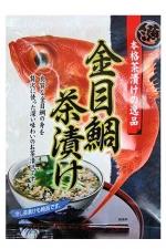 金目鯛茶漬け(8包入り)