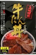 美味探求 牛タン丼
