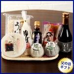 体想いの晩酌セットヤマキ醸造「お豆腐詰合せ&日本酒セット」