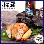「小田口屋」 父の日特製「さつま揚げ詰合せ」&薩摩芋焼酎「宇宙だより天翔宙」