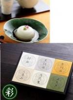 父の日 胡麻豆腐ギフト「 彩 」