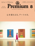 ��Premium