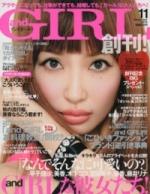 and GIRL(アンドガール)