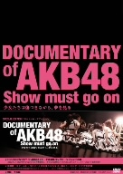 DOCUMENTARY of AKB48 Show must go on 少女たちは傷つきながら、