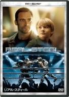 リアル・スティール DVD+ブルーレイセット[Blu-ray]