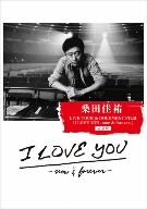 桑田佳祐 LIVE TOUR&DOCUMENT FILM「I LOVE YOU−now&forev
