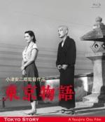 東京物語 小津安二郎生誕110年・ニューデジタルリマスター(Blu-ray Disc)