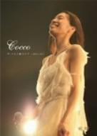 ザ・ベスト盤ライブ〜2011.10.7