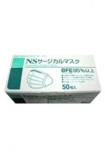 NSサージカルマスク(ホワイト)50枚入