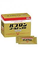 パブロンゴールドA微粒 44包