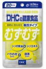 DHC �ऺ�ऺ 20��ʬ 60γ